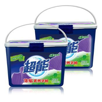(2盒)超能天然皂粉900g*2盒装浓缩机洗型洗衣粉清香型