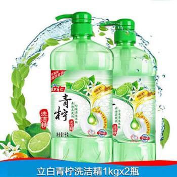(2瓶装)立白青柠洗洁精1kg/瓶 青柠去油不伤手食品用
