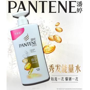 (1瓶)潘婷 氨基酸洗发露 乳液修护700ml 洗发水套装 秀发能量水 洗护合一