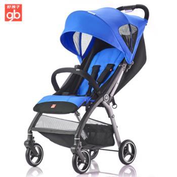 好孩子婴儿推车可坐可躺口袋车宝宝推车前轮避震伞车轻便可上飞机D639