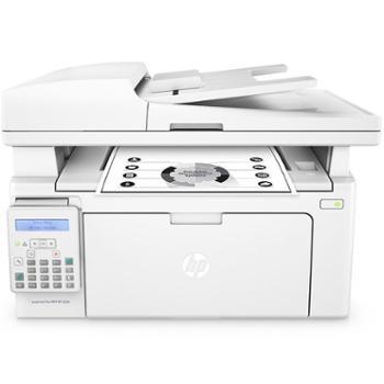 惠普(HP)LaserJetProMFPM132fn激光多功能一体机(打印、复印、扫描、传真)M128fn升级版