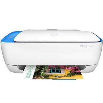 惠普(HP)DeskJet3638惠省系列彩色喷墨一体机(打印复印扫描无线网络)(替代2548)