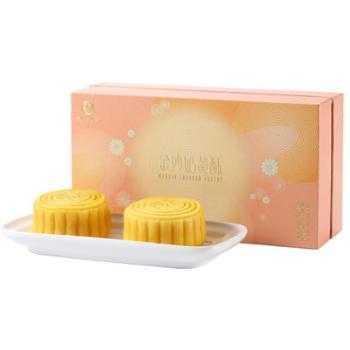 麦轩中秋月饼礼盒潮式酥金沙奶黄酥寻味潮式酥纸盒款礼盒装金沙奶黄酥120g
