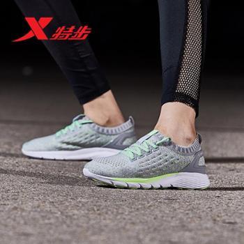 特步女鞋运动鞋2018夏季新款网面跑步鞋轻便透气针织休闲鞋