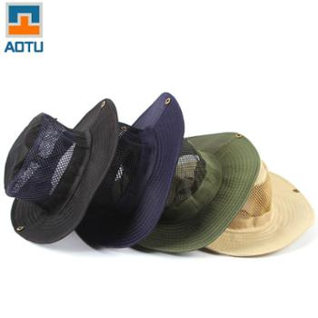 凹凸休闲网帽 钓鱼帽野营帽户外帽子登山帽 遮阳帽 奔尼帽 AT8707