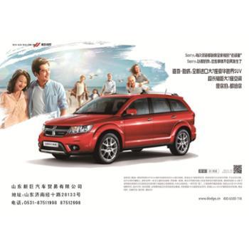 全新进口豪华7座SUV道奇酷威2.4L智尚版尊尚版3.6L四驱旗舰版