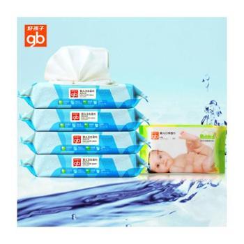 好孩子婴儿湿巾超值装湿巾组海洋80片*4+口手30片*1U6201