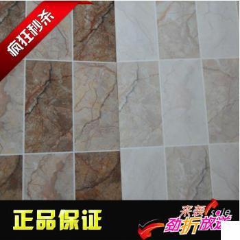 蓝堡瓷砖墙砖地砖300*600釉面砖不透水瓷片