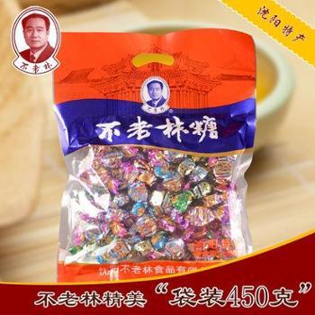 不老林糖沈阳特产牛轧糖450g混合口味