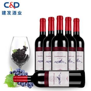 西班牙宝逸庄园经典丹魄红葡萄酒红酒750ml*6建发酒业