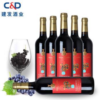 【厦门快贷1911】葡金巴塞罗斯红葡萄酒红酒750ml*6