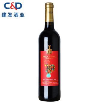 葡萄牙葡金巴塞罗斯红葡萄酒红酒750ml*1建发酒业