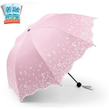 2018年新款天堂伞正品33478防紫外线晴雨伞