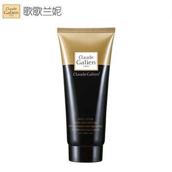 歌歌兰妮黑色可可香水身体乳 美白保湿滋润皮肤持久留香正品