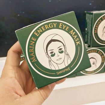 韩国香蒲丽绿公主眼膜螺旋藻绿色红参果眼贴去眼袋黑眼圈60片