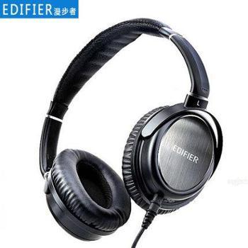 Edifier/漫步者 H850耳机头戴式 HIFI音乐重低音通用耳塞耳麦
