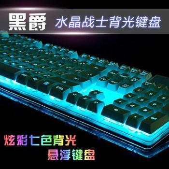 【包邮】Ajazz/黑爵 AK6机械手感背光键盘lol台式电脑有线发光游戏键盘usb