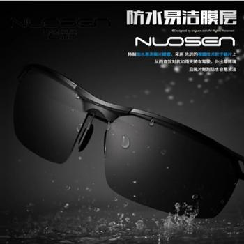 诺森新款男士偏光太阳镜日夜两用墨镜潮运动开车专用驾驶偏光镜夜视镜
