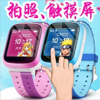 Q08儿童智能手表可拍照触摸屏大彩屏电话定位手表手机