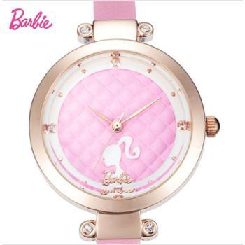 芭比儿童防水手表可爱打表盘女生淑女时尚水钻腕表纤细真皮表带