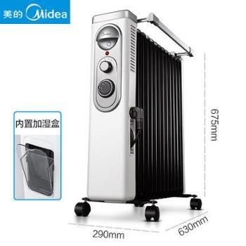 美的取暖器定时13片油汀家用电暖器油丁暖气片电暖炉节能电暖气