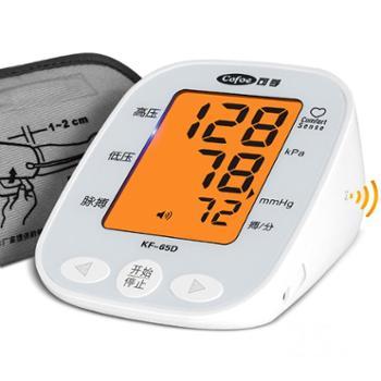 【正品包邮】可孚血压计家用老人上臂式智能语音背光电子血压计
