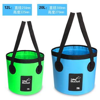 钓鱼桶 折叠水桶 户外便捷 钓箱 洗车桶