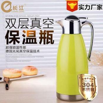 304不锈钢欧式水壶真空咖啡壶热水壶家用保温瓶高档礼品
