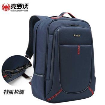 KOROVO/壳罗沃商务编织双肩包多功能防盗旅行电脑包