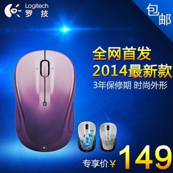新品时尚款 Logitech/罗技 M325二代笔记本女生可爱创意无线鼠标