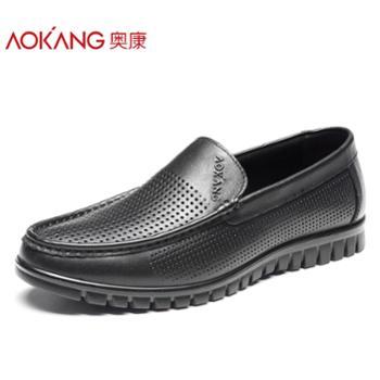 奥康男鞋夏季透气真皮商务休闲鞋男士套脚舒适镂空皮鞋