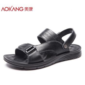 奥康凉鞋男士夏季真皮沙滩鞋两穿休闲凉拖鞋透气舒适沙滩鞋男鞋