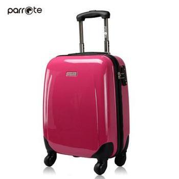 【宝丽】正品拉杆箱万向轮18寸行李箱登机箱包邮