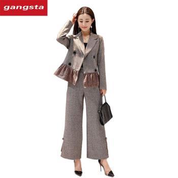 【gangsta】2018秋冬新品简约纯色时尚气质套装【千盛百货】XGYC8102