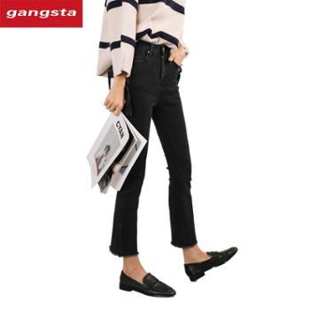 【gangsta】2018新款黑色洗水毛边修身阔腿九分牛仔裤【千盛百货】K198