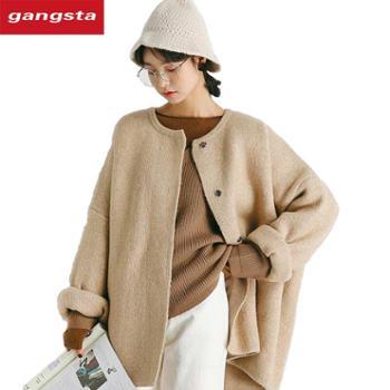【gangsta】2018秋冬新款慵懒风简约针织开衫韩版宽松毛衣外套【千盛百货】M653