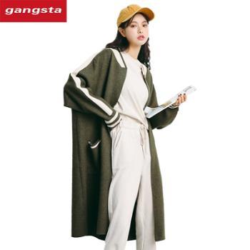 【gangsta】2018秋冬季加厚毛衣外套 中长款宽松大码毛衫【千盛百货】M586