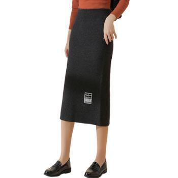 亲春韩版舒适高腰显瘦针织开叉中长裙半身裙B454
