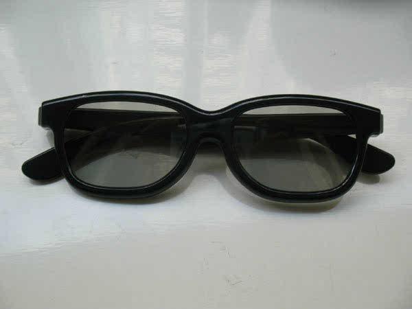 3d眼镜 偏光 圆偏光3d立体眼镜 创维 tcl 康佳 不闪式电视3d眼镜