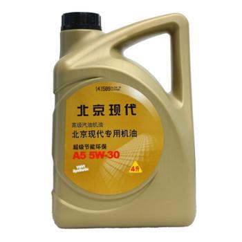 北京现代机油A55W-30