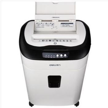 得力/deli 办公碎纸机 自动进纸 机密/桌面/长时间型碎纸机 9926 高端商务型