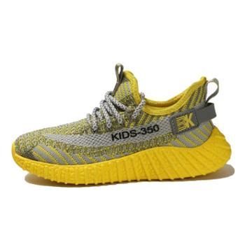 上匠风华儿童运动鞋椰子350W2695