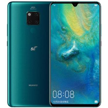 华为 HUAWEI Mate20 X (5G)全面屏超大广角徕卡三摄7.2英寸显示屏 5G双模全网通手机