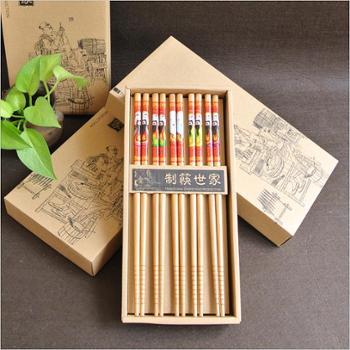 制筷世家 筷子竹筷礼盒5双套装 员工福利 结婚回礼品 促销礼品