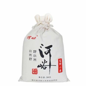 5kg河峪小米