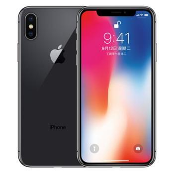 Apple iPhone X (A1865) 256GB 移动联通电信4G手机