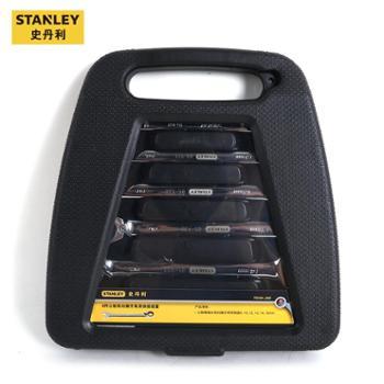 STANLEY/史丹利 6件公制双向棘开两用快板组套TS101-23C扳手套装