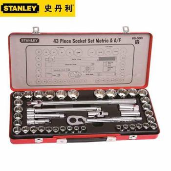 STANLEY/史丹利43件套12.5MM系列公英制组套89-509-22