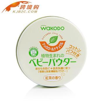 日本和光堂(WAKODO)纯天然植物婴儿爽身粉(120克)红茶香