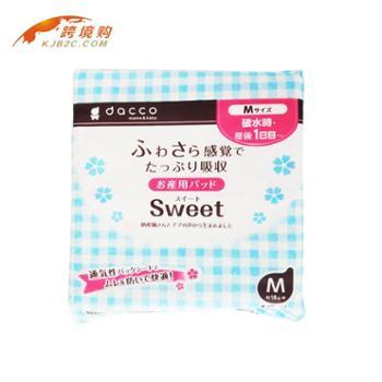 日本三洋(Dacco)产妇专用卫生巾产后卫生巾(棉柔型M号10片装)